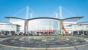 全国最大进出口汽车展销中心在天津保税区建成